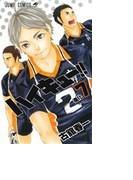ハイキュー!! 7 進化 (ジャンプ・コミックス)(ジャンプコミックス)