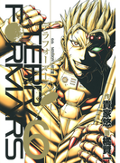 テラフォーマーズ 6 6th MISSION炎の瞳 (ヤングジャンプ・コミックス)(ヤングジャンプコミックス)