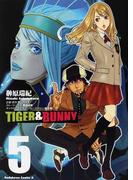 TIGER&BUNNY 5 (角川コミックス・エース)(角川コミックス・エース)