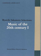 commmons:schola vol.12 Music of the 20th century 1