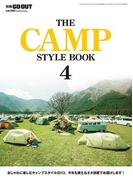 【期間限定価格】GO OUT特別編集 THE CAMP STYLE BOOK 4(GO OUT)