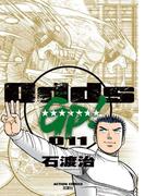 Odds GP! 11(アクションコミックス)