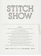 STITCH SHOW 刺繡のアート&デザインワーク、ステッチで描く50の表現