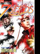 7SEEDS 9(フラワーコミックスα)