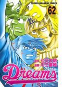 Dreams(62)