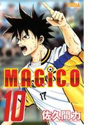 MAGiCO(10)