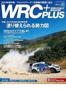 WRC PLUS 2013 Vol.3(WRC PLUS)