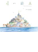 塔の絵本(アートブックシリーズ)