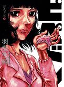 ピペドン 2(ビッグコミックス)