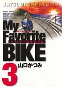 My Favorite BIKE 3(ビッグコミックス)