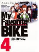 My Favorite BIKE 4(ビッグコミックス)