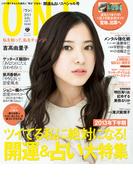 ONE July 2013 No.5【Lite】
