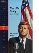 ジョン・F・ケネディ・ストーリー Level 4(2000−word)