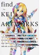 find−KEI ARTWORKS