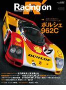 Racing on No.466(Racing on)