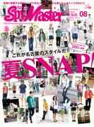 Spy Master TOKAI 2013年8月号(Spy Master TOKAI)