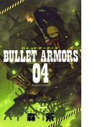 BULLET ARMORS 4(ゲッサン少年サンデーコミックス)
