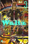 Waltz 3(ゲッサン少年サンデーコミックス)
