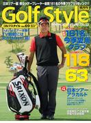 Golf Style(ゴルフスタイル) 2013年 7月号