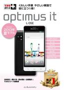 できるポケット+ Optimus it L―05E[docomo 2013年 夏モデル](できるポケット+)
