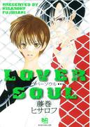 LOVER SOUL(HertZ&CRAFT)