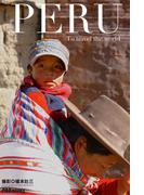 PERU ~ペルー~ 写真集(風景写真集)
