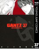GANTZ 37(ヤングジャンプコミックスDIGITAL)