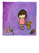 お母さんどうしちゃったの… 統合失調症になったの 前編 (家族のこころの病気を子どもに伝える絵本)