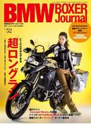 BMW BOXER Journal Vol.52