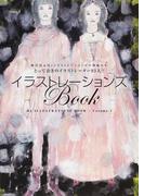 イラストレーションズBook 峰岸達&MJイラストレーションズの精鋭たち とっておきのイラストレーター93人!! Volume1