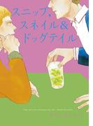 スニップ,スネイル&ドッグテイル (on BLUE comics)