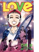 """""""LOVe"""" 17(少年サンデーコミックス)"""