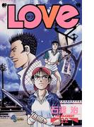 """""""LOVe"""" 22(少年サンデーコミックス)"""