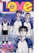 """""""LOVe"""" 24(少年サンデーコミックス)"""