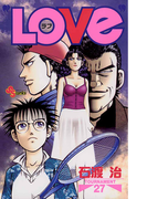 """""""LOVe"""" 27(少年サンデーコミックス)"""