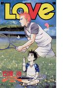 """""""LOVe"""" 28(少年サンデーコミックス)"""