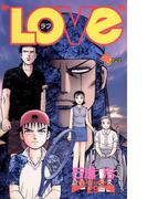 """""""LOVe"""" 29(少年サンデーコミックス)"""