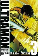 ULTRAMAN3(ヒーローズコミックス)(ヒーローズコミックス)