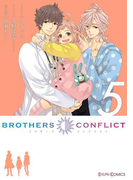 BROTHERS CONFLICT(5)(シルフコミックス)