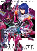 機動戦士ガンダムSEED DESTINY THE EDGE(5)(角川コミックス・エース)