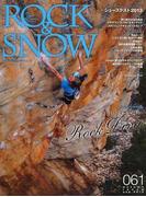 ROCK&SNOW 061(autumn issue sep.2013) 特集注目の女性クライマー