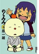 のらみみ 6(IKKI コミックス)