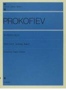 プロコフィエフ 10の小品、作品12 (zen‐on piano library)
