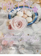 PRETTY PRESERVED VOL.36(2013秋号) Christmas bloomed with Light