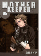 MOTHER KEEPER(6)(BLADE COMICS(ブレイドコミックス))