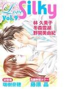 Love Silky Vol.9(Love Silky)