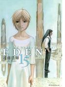 EDEN It's an Endless World!(15)