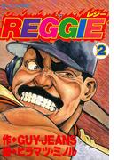 REGGIE(2)