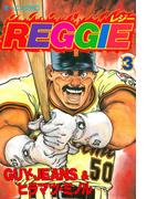 REGGIE(3)