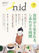 nid vol.28(MUSASHI BOOKS)
